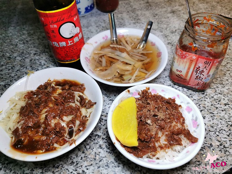 台東美食 蘇天助素食麵32