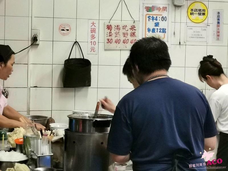 台東美食 蘇天助素食麵26