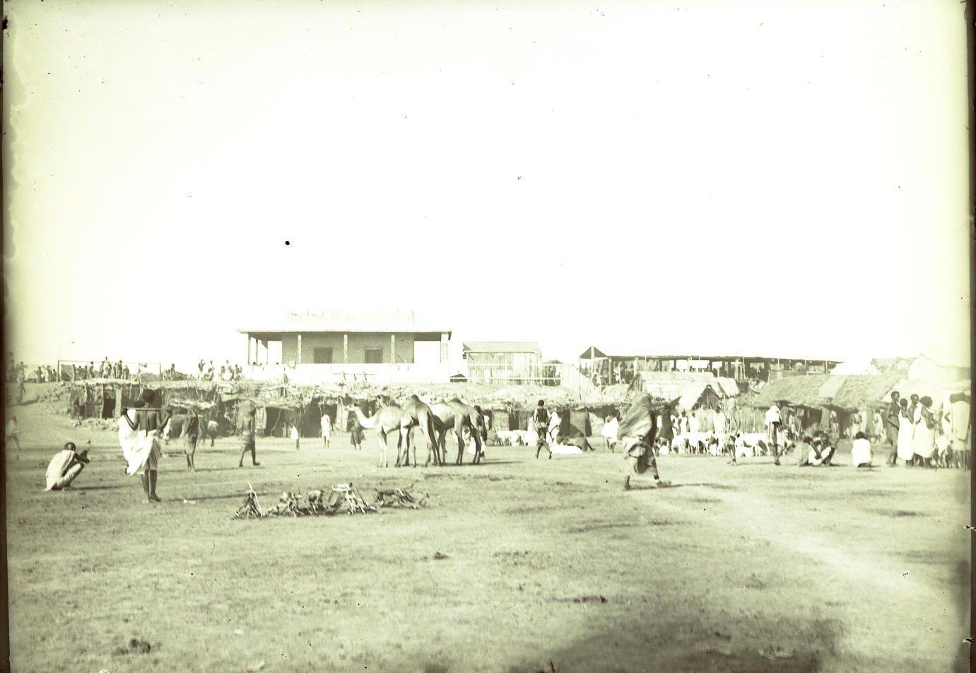 88. Джибути. Туземный базар