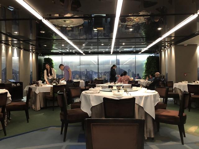 Sing Yin Restaurant