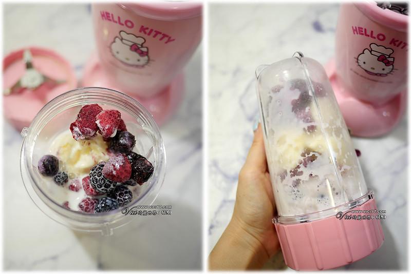 野莓奶昔901