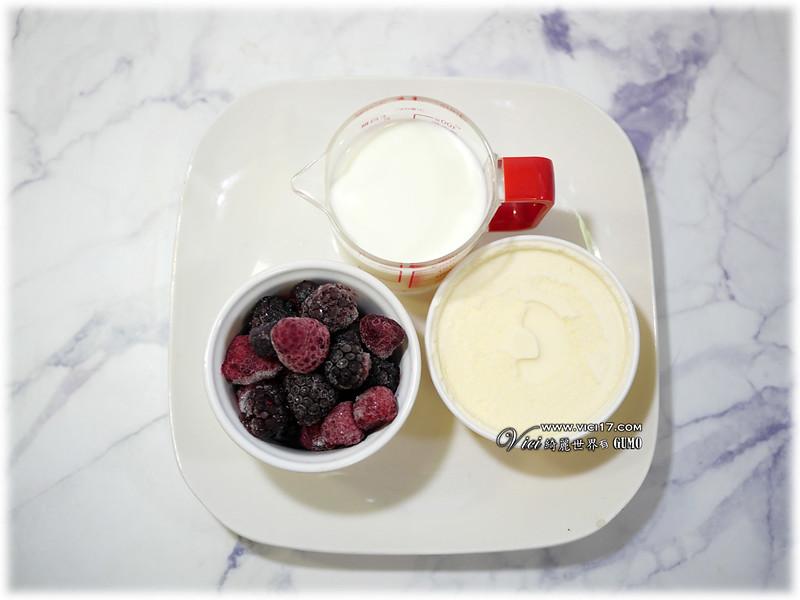 野莓奶昔001