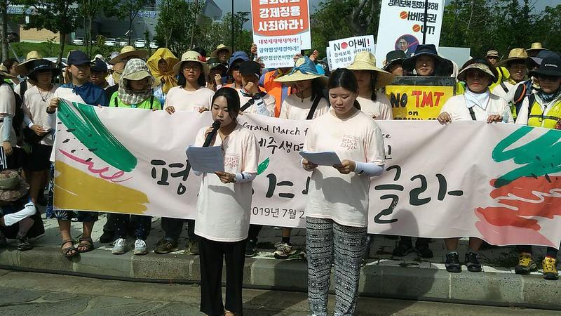 20190729_2019 제주생명평화대행진 출발 기자회견