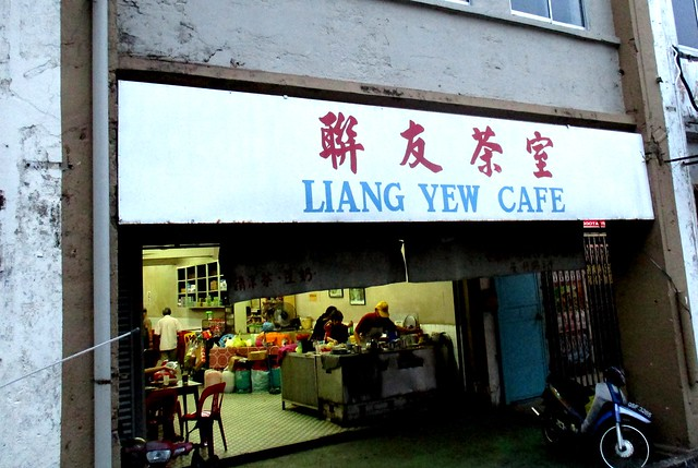Liang Yew Cafe