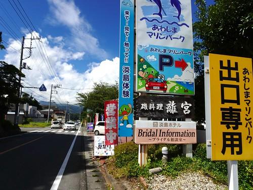 淡島マリンパークの駐車場