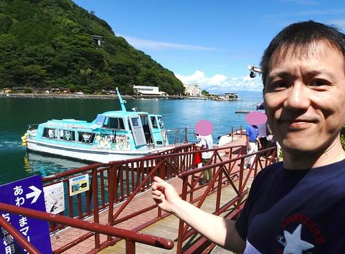 淡島マリンパークの渡航船