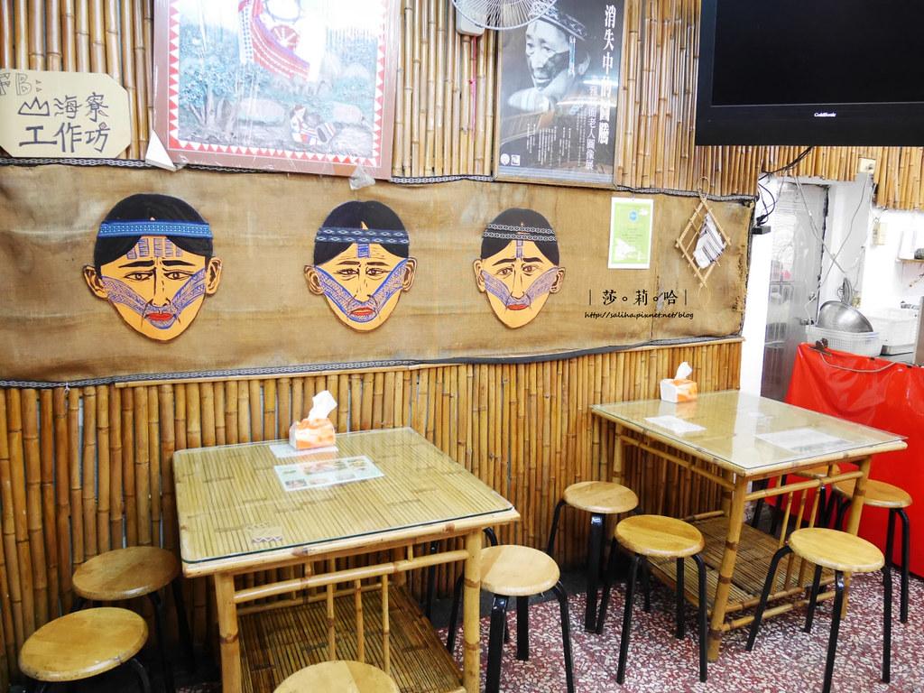 新北烏來山產料理餐廳推薦泰雅婆婆美食店原住民好吃餐點 (2)