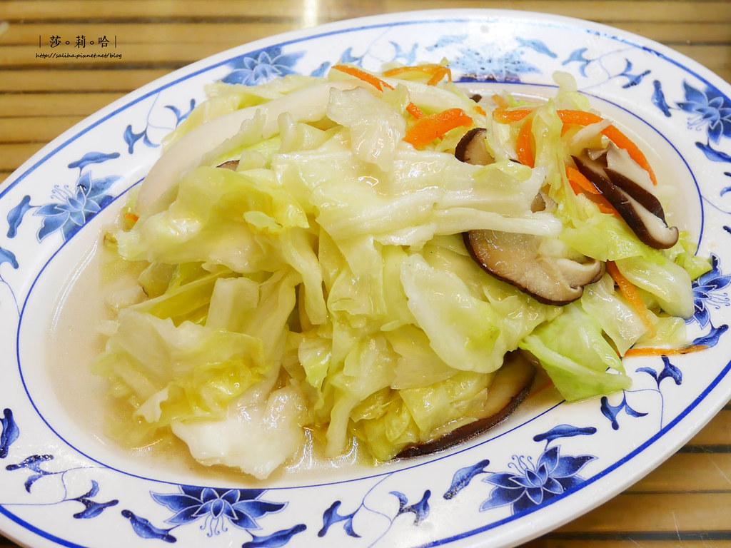 新北烏來山產料理餐廳推薦泰雅婆婆美食店竹筒飯 (8)