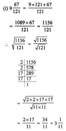 ICSE Class 8 Maths Book Solutions Free Download Pdf Chapter 3 Squares and Square Roots Ex 3.3 Q3.1
