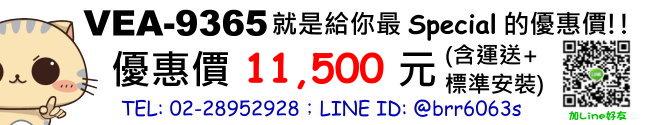 48402099821_7a36356aed_o.jpg