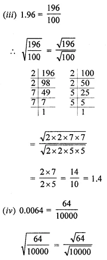 ICSE Mathematics Class 8 Solutions Chapter 3 Squares and Square Roots Ex 3.3 Q3.3
