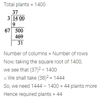 ICSE Understanding Mathematics Class 8 Solutions Chapter 3 Squares and Square Roots Ex 3.4 Q11