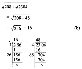 ICSE Mathematics Class 8 Solutions Chapter 3 Squares and Square Roots Objective Type Questions Q6