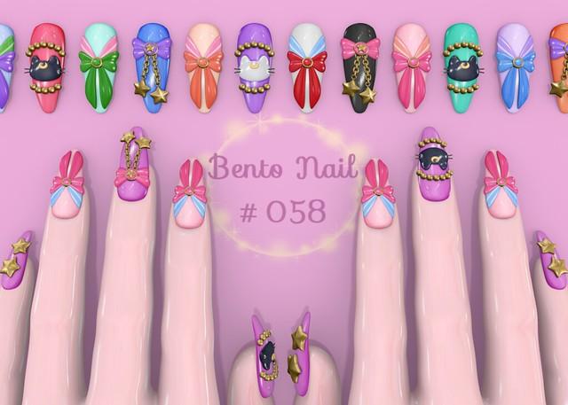 Bento Nail #058