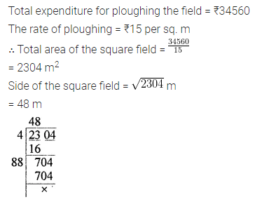 ICSE Mathematics Class 8 Solutions Chapter 3 Squares and Square Roots Objective Type Questions HOTS 1