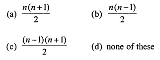 ML Aggarwal Class 8 Solutions Chapter 3 Squares and Square Roots Objective Type Questions Q14