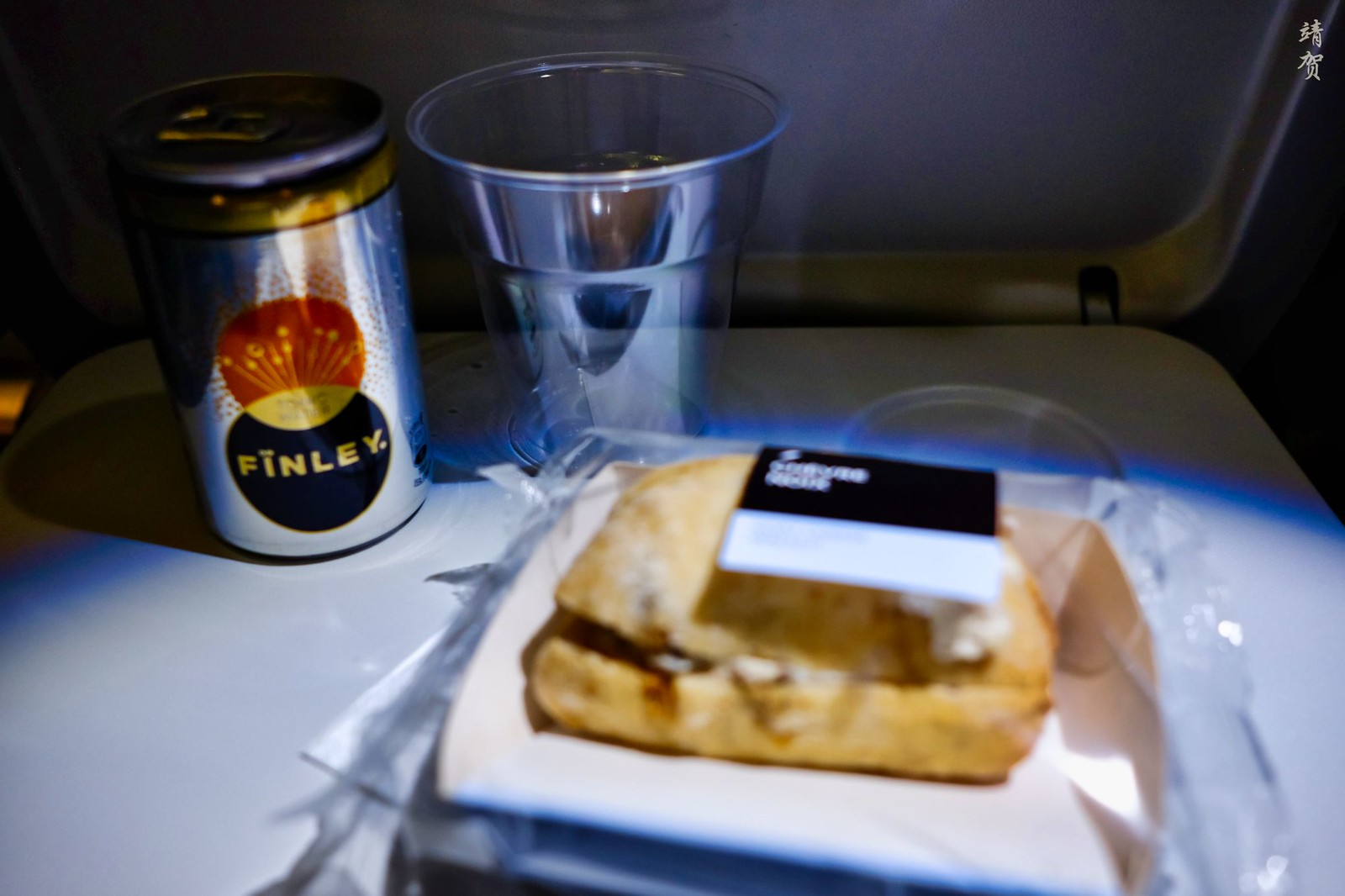 Inflight snack service