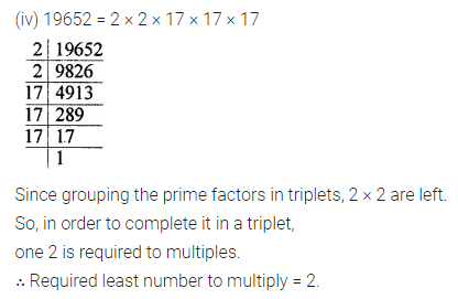 ML Aggarwal Class 8 Solutions Chapter 4 Cubes and Cube Roots Ex 4.1 Q3.2