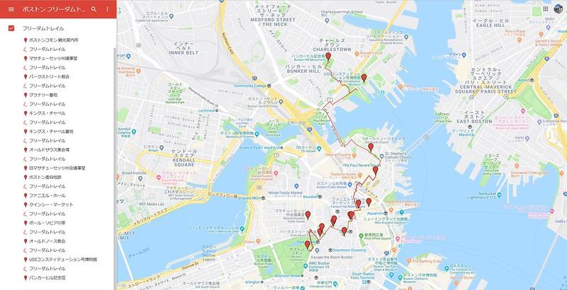 7-01-ボストンフリーダムトレールの地図