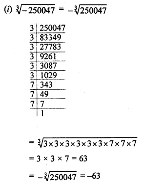 APC Maths Class 8 Solutions Chapter 4 Cubes and Cube Roots Ex 4.2 Q3.1
