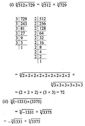 Maths Questions for Class 8 ICSE With Answers Chapter 4 Cubes and Cube Roots Ex 4.2 Q4