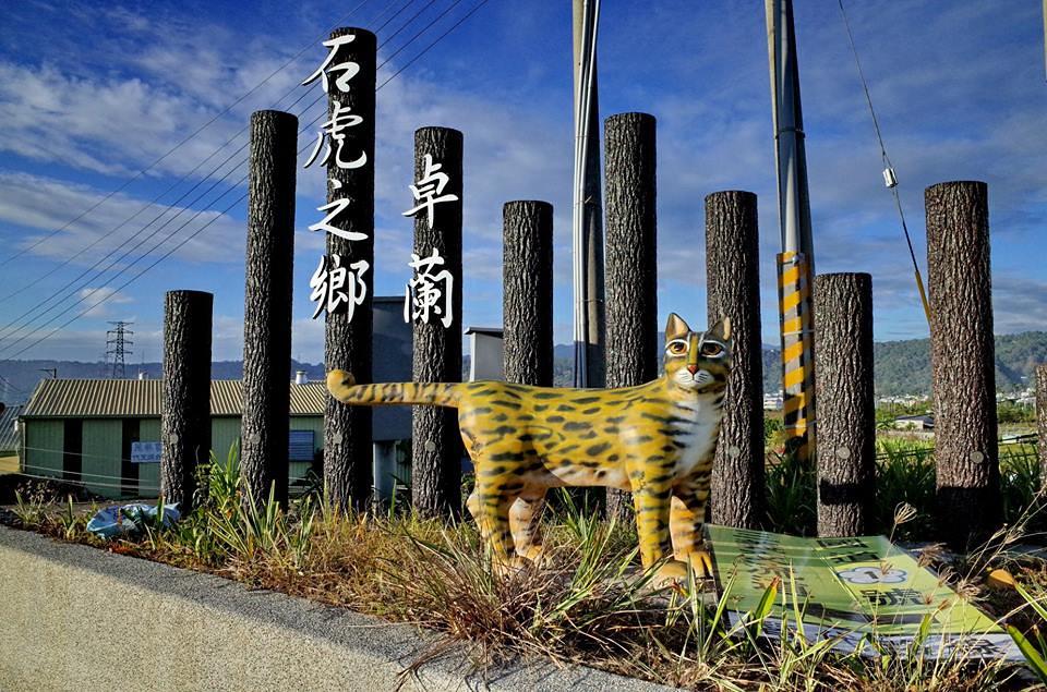卓蘭大橋「石虎之鄉」意象。圖片來源:貓徑地圖王小明。