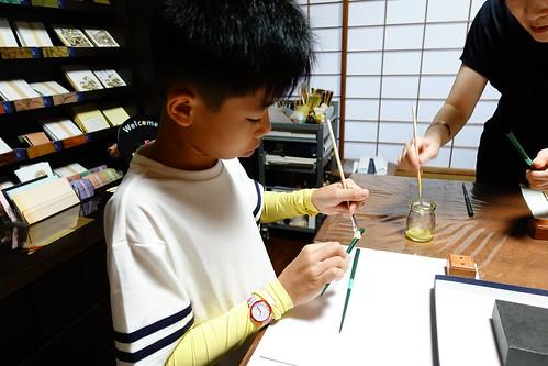 金箔工藝製作體驗