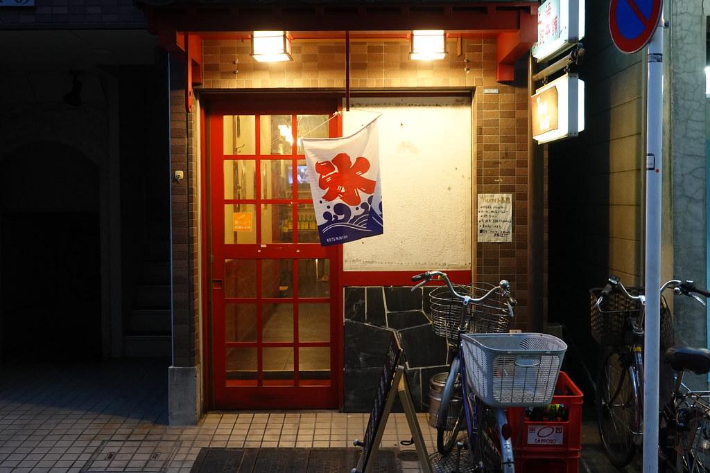 山東餃子2号店(江古田)