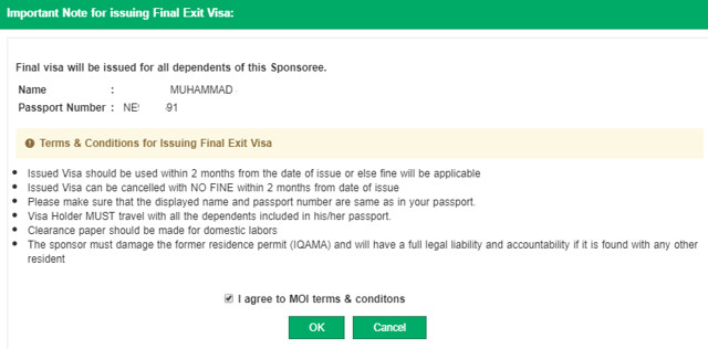 3146 Procedure to Issue Final Exit Visa Online in Saudi Arabia 05