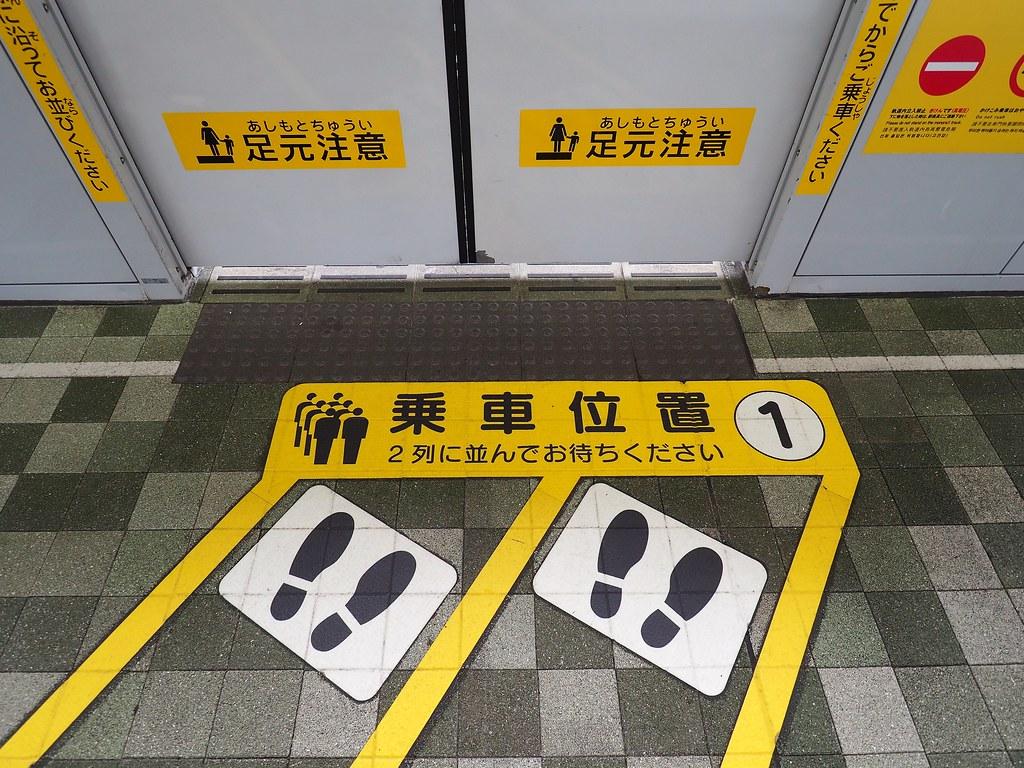 日本那霸之旅 (1)