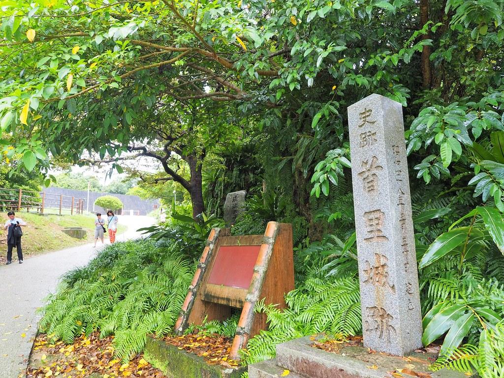 日本那霸之旅 (4)