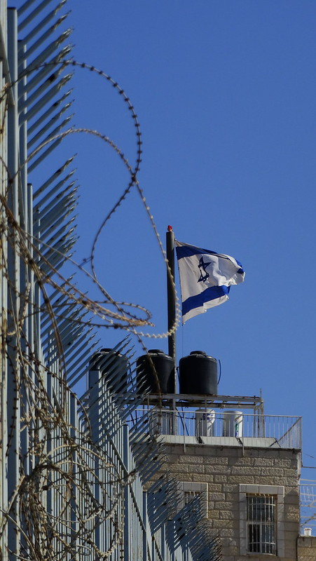 Muro Israel