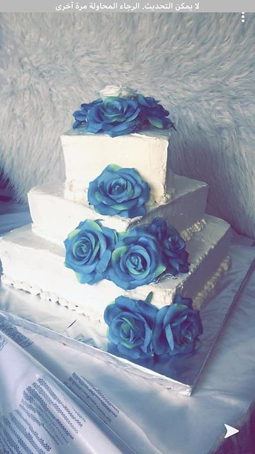 Cake by Mohammed Firas