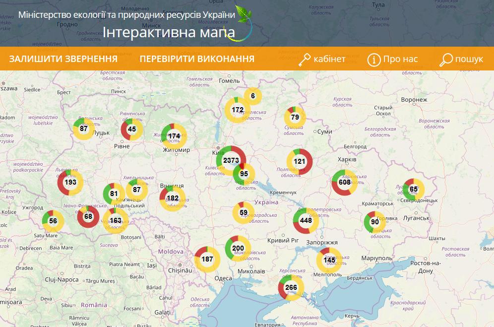 Screenshot_2019-07-29 Інтерактивна мапа Мінприроди