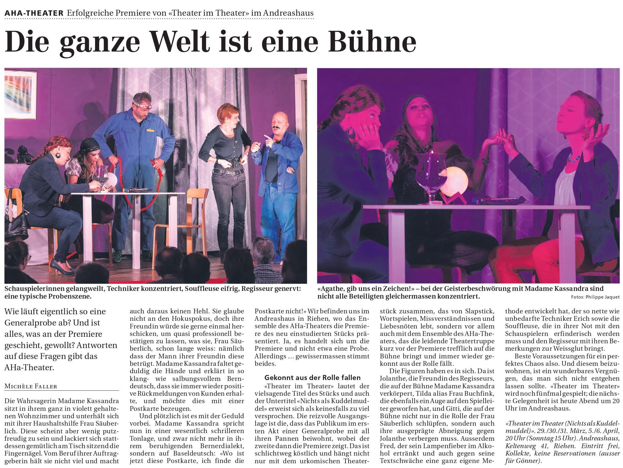 2019 - Theater im Theater (Jürgen Hörner)