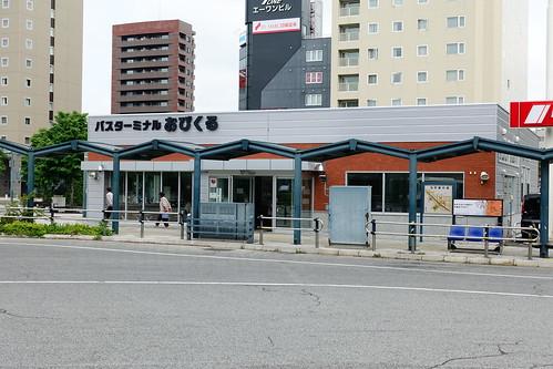 帶廣巴士站