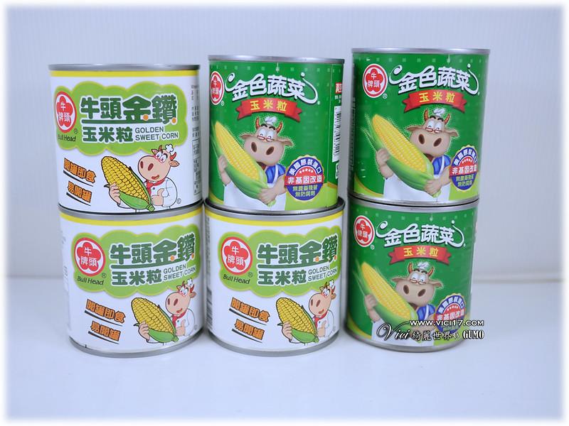 牛頭牌金色蔬菜001