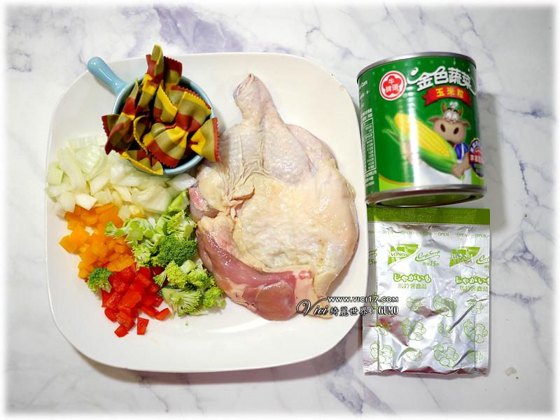焗雞肉麵001