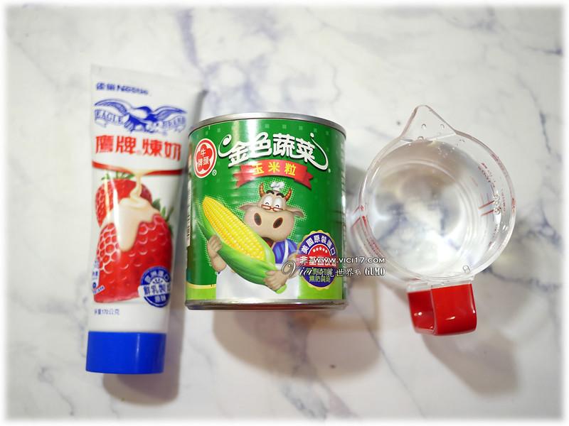 玉米汁002