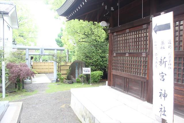 kumamotogokoku-gosyuin006