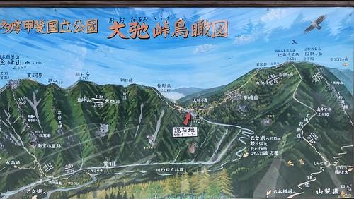 大弛峠 車で通行できる日本一標高の高い峠(標高2,365m)