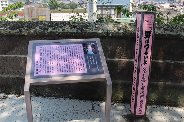fukura-gosyuin031
