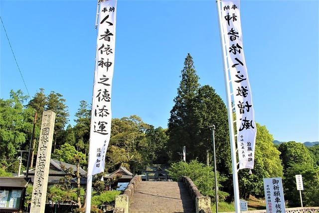 sasamuta-gosyuin041