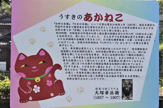 fukura-gosyuin034