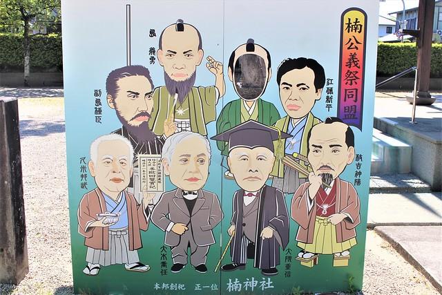 ryuzoji-gosyuin006