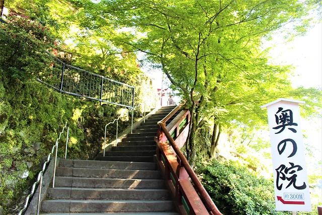 yutokuinari-gosyuin018