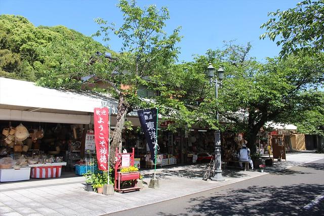 yutokuinari-gosyuin055
