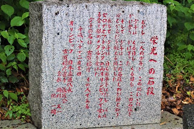 chiriku-gosyuin003