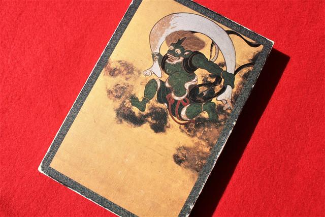 建仁寺「風神雷神図(国宝)」の御朱印帳