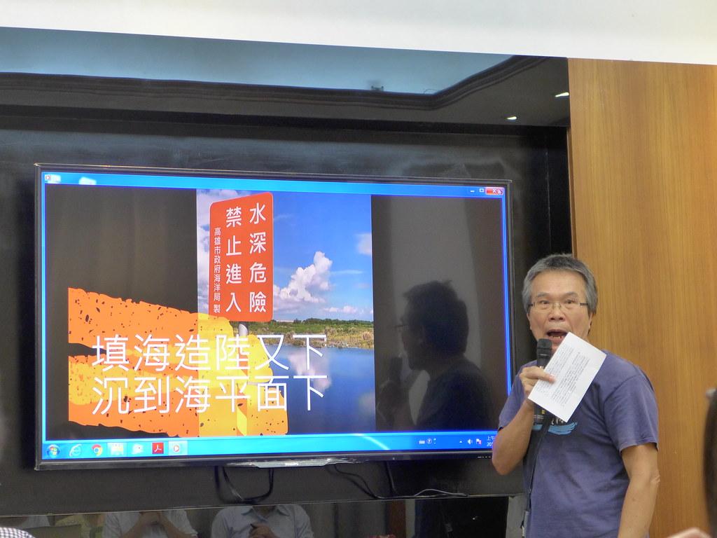 高雄健康空氣行動聯盟理事長黃義英實地走訪南星計畫區,認為這塊土地的填築沒有完成,談開發還太早。孫文臨攝